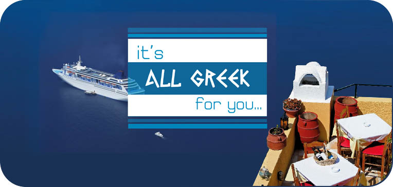 it's ALL GREEK for you...